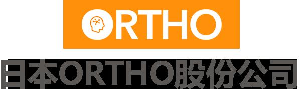 日本ORTHO股份公司徽标